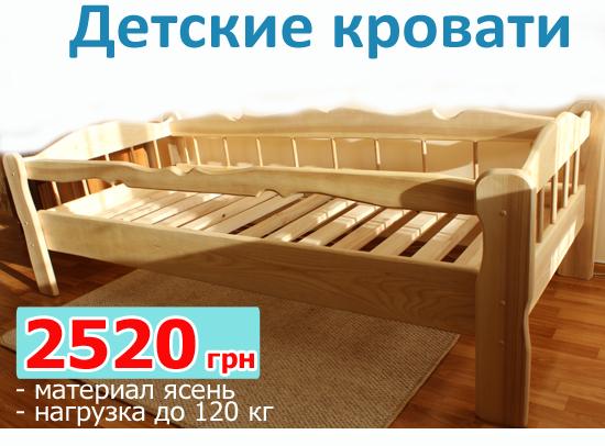 Детская кроватка Сонечко.